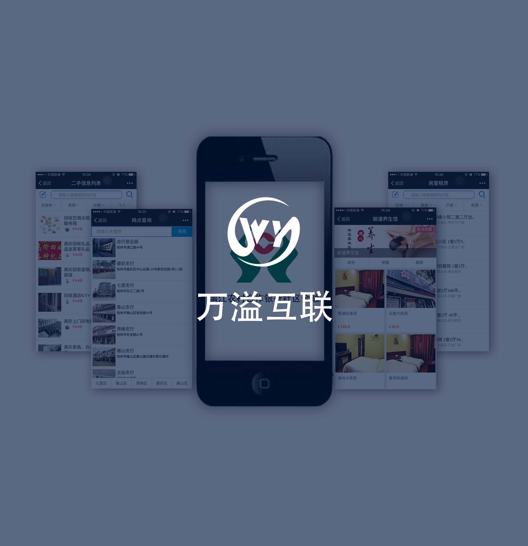 漓江农村合作银行社区金融